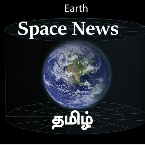 Space News Tamil's avatar