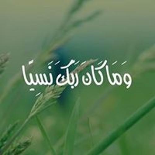 محمد على's avatar