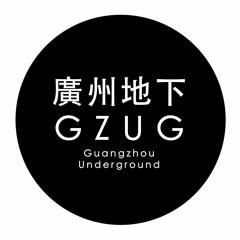 Guangzhou Underground 廣州地下