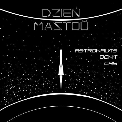 Dzień Mastoŭ's avatar