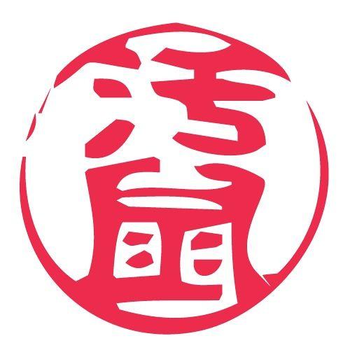 dirtymouse's avatar