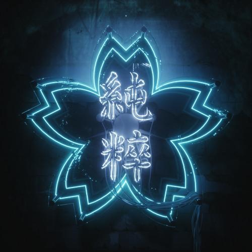 %001 ERUP's avatar