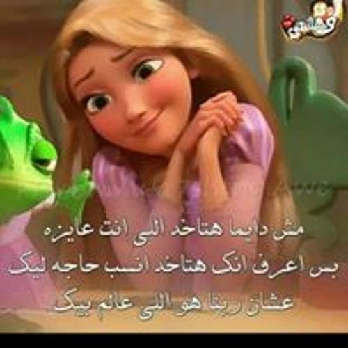 امل محمد's avatar