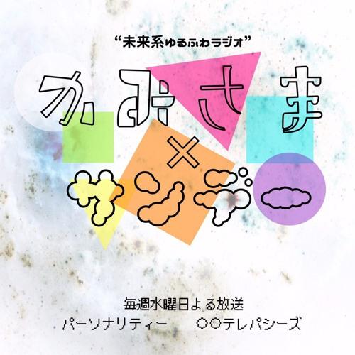marumaru telepathyz's avatar