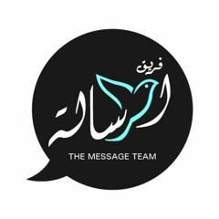 The Message Team