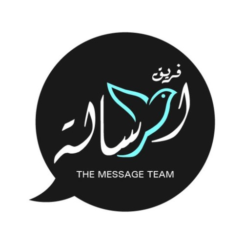 The Message Team's avatar