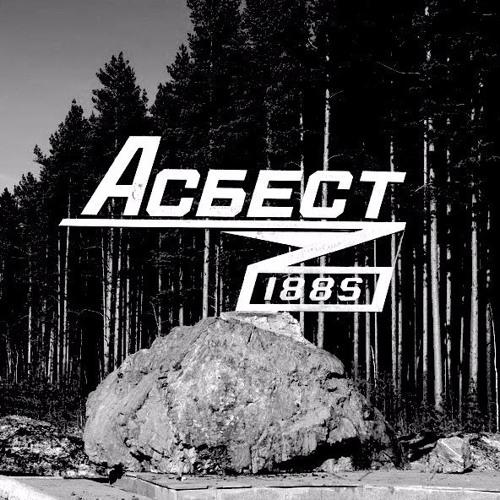 ASBEST NOISE's avatar