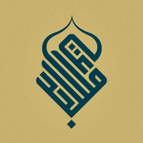 مسجدي | Masjedy's avatar
