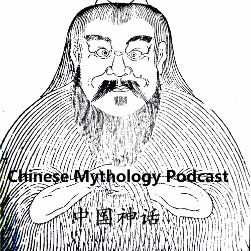 Chinese Mythology Podcast's avatar