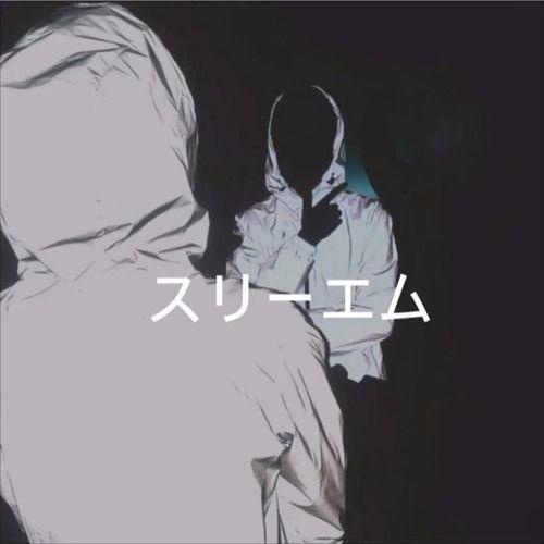 Hadez's avatar