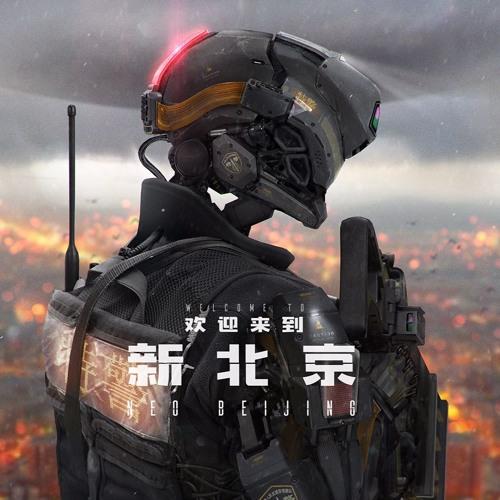 Cory Lam 213's avatar