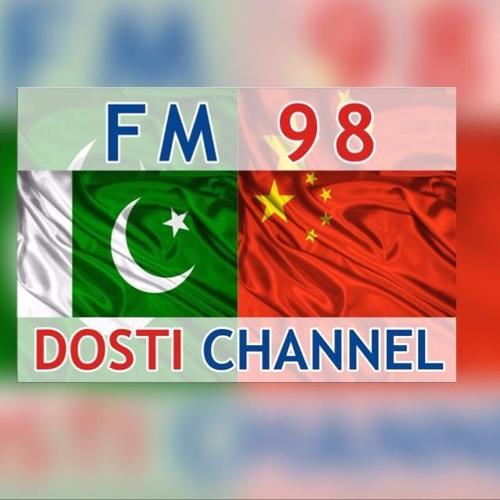 FM98 Dosti Channel's avatar