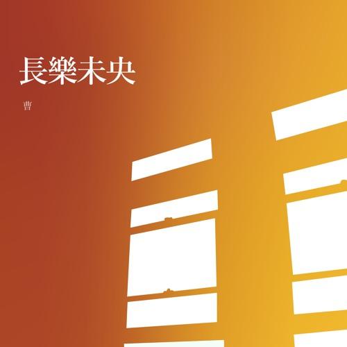 Huanrong Cao's avatar
