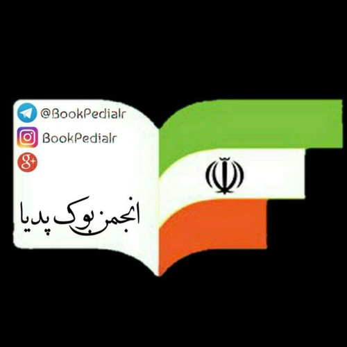 BookPediaIR's avatar