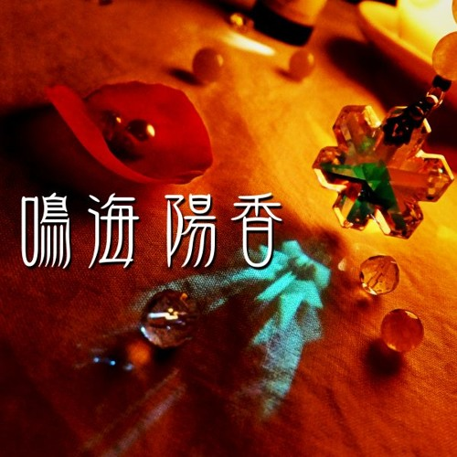 Haruka_Narumi's avatar