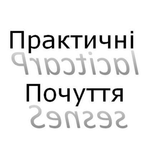 Practical Senses's avatar