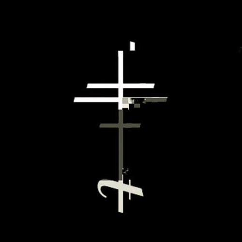 BETRAYER's avatar