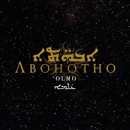 Abohotho's avatar