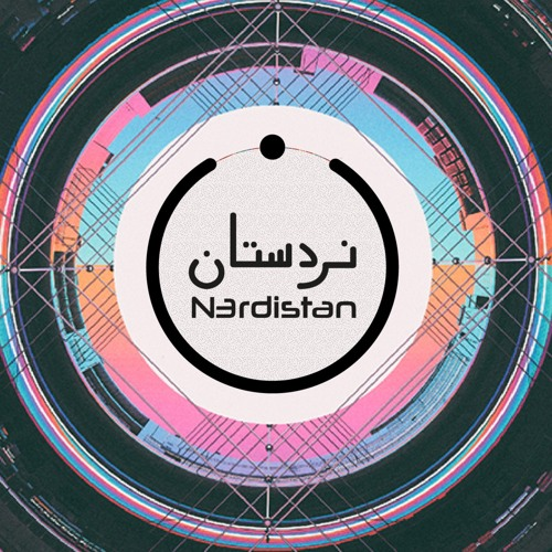N3rdistan's avatar