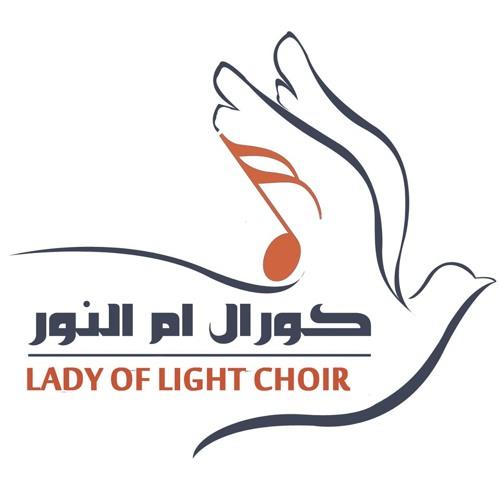 Lady of Light Choir's avatar