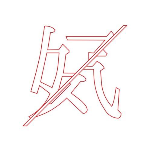 SANGUINE 好気's avatar