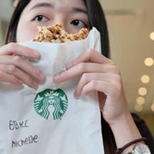 Michelle Wu's avatar
