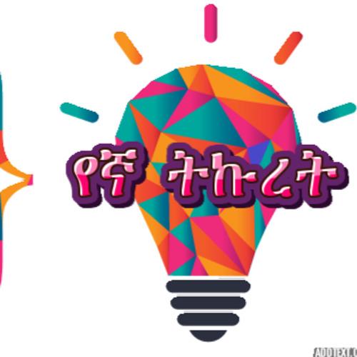 Happy Ethiopia's avatar