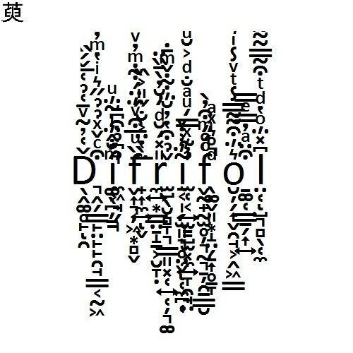 Difrifol sound's avatar