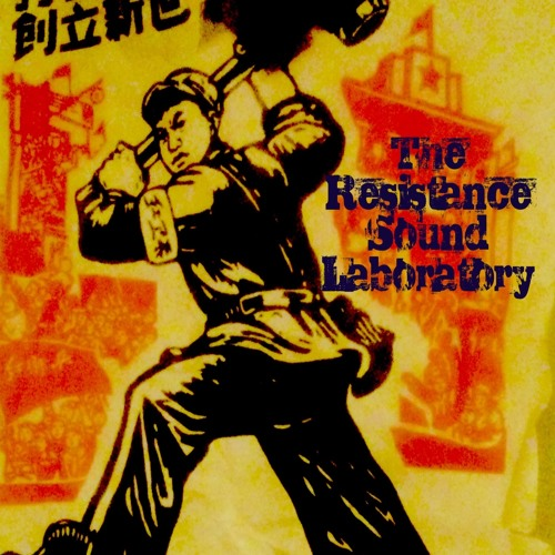 The Resistance Sounds Laboratory's avatar