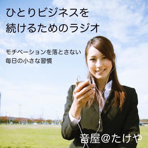 TAKEYA's avatar