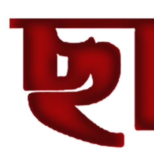 Chharpatra's avatar