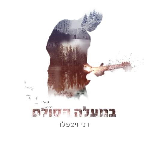 dannywmusic's avatar