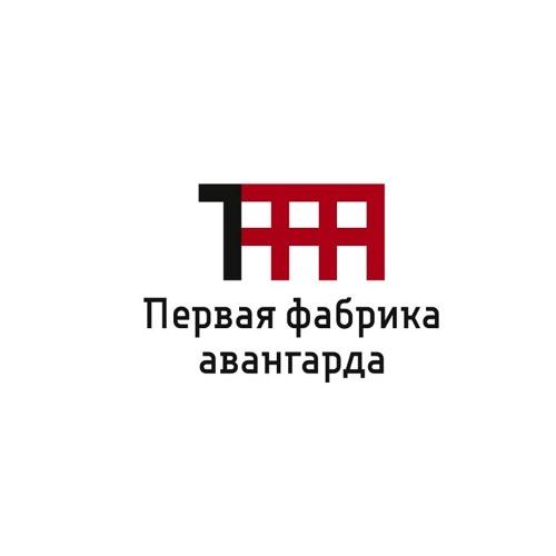 Радио Первой Фабрики Авангарда's avatar