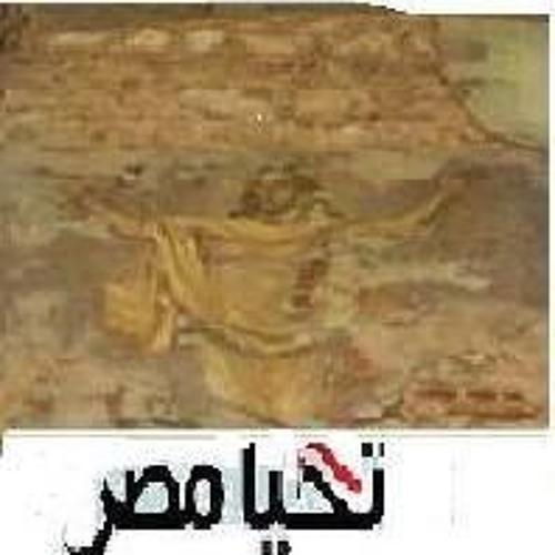 الله مطلع وبيده الأمر's avatar