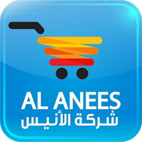 Al Anees's avatar
