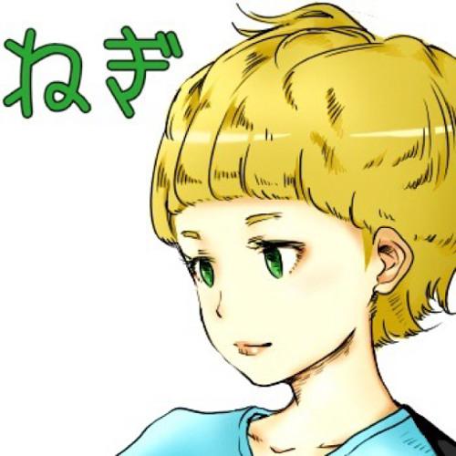 negi negi's avatar