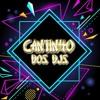ACAPELA MC MAGRINHO - SENTA EM MIM XERECÃO [ CONTEÚDO PARA DJS ] RELÍQUIA Portada del disco