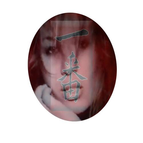 Uniqueness's avatar