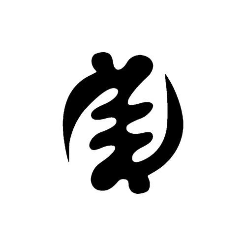 Zuki's avatar