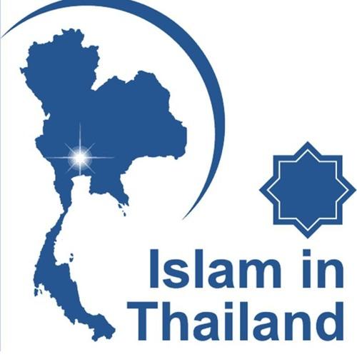 islaminthailand's avatar