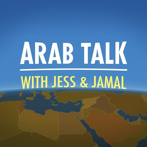Travels Through America's Arab & Muslim Roots - 12 Oct 2017