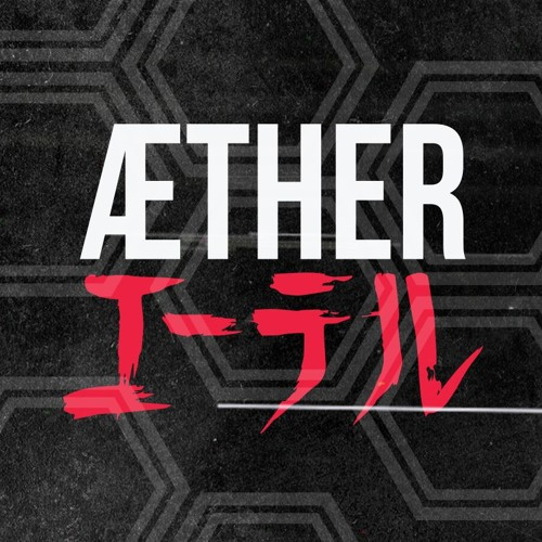 ÆTHER エーテル's avatar