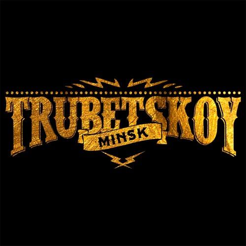 Trubetskoy's avatar