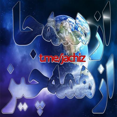 jachiz ir's avatar