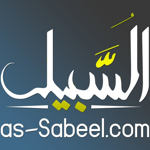 as-Sabeel's avatar