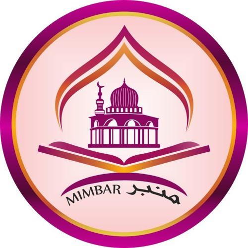 Mimbar Al-Tauhid's avatar