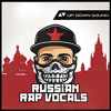 Русский Рэп / Russian Rap