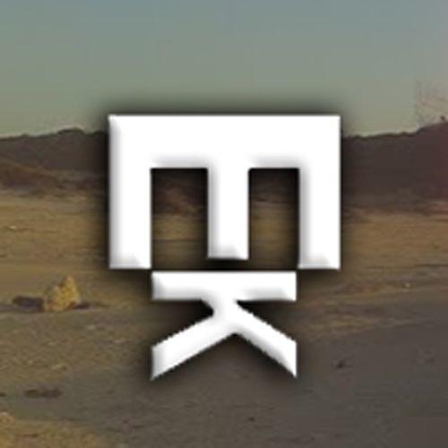 EL KANA's avatar
