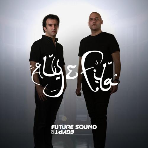 Aly & Fila's avatar