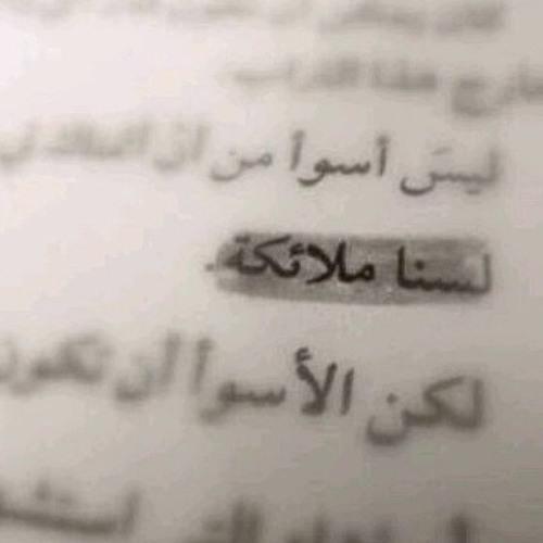 Mohamed Osama 51's avatar